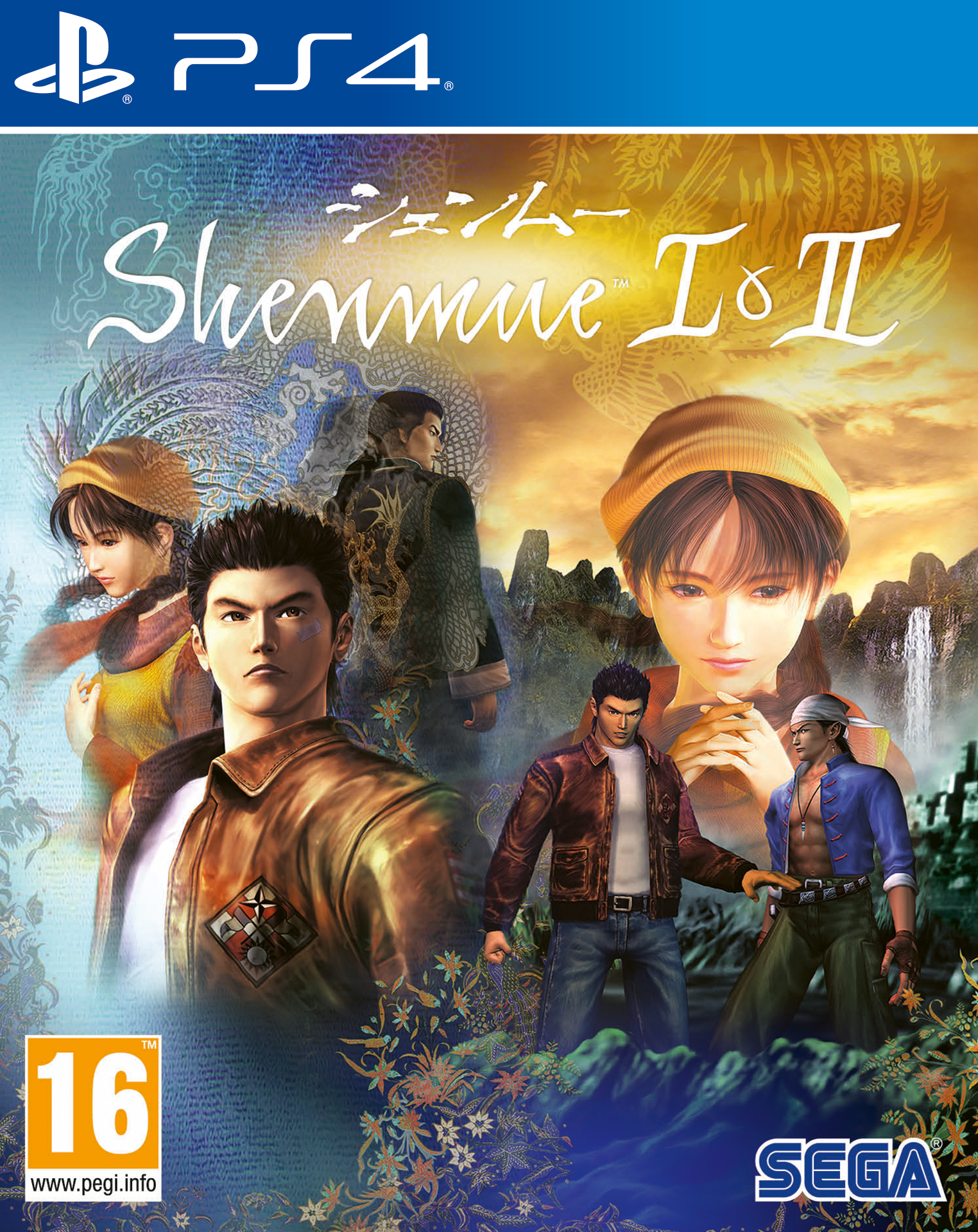 Shenmue 1 + 2 Pack