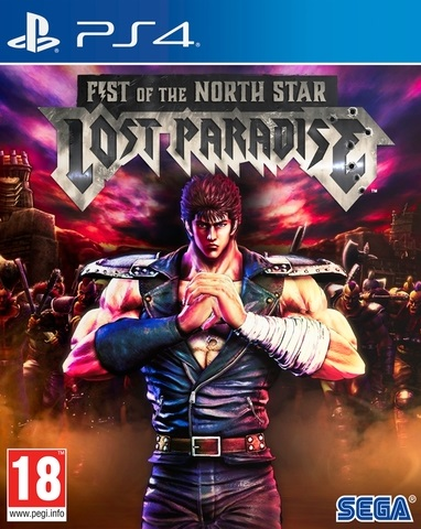 Fist of the North Star: Lost Paradise Launch Edition