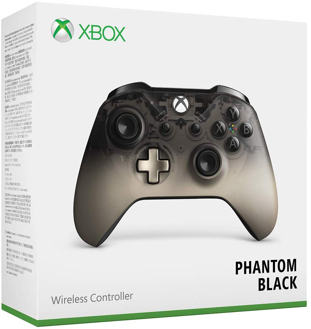 Microsoft Xbox One Wireless Controller Phantom Black - Xbox One Kiegészítők