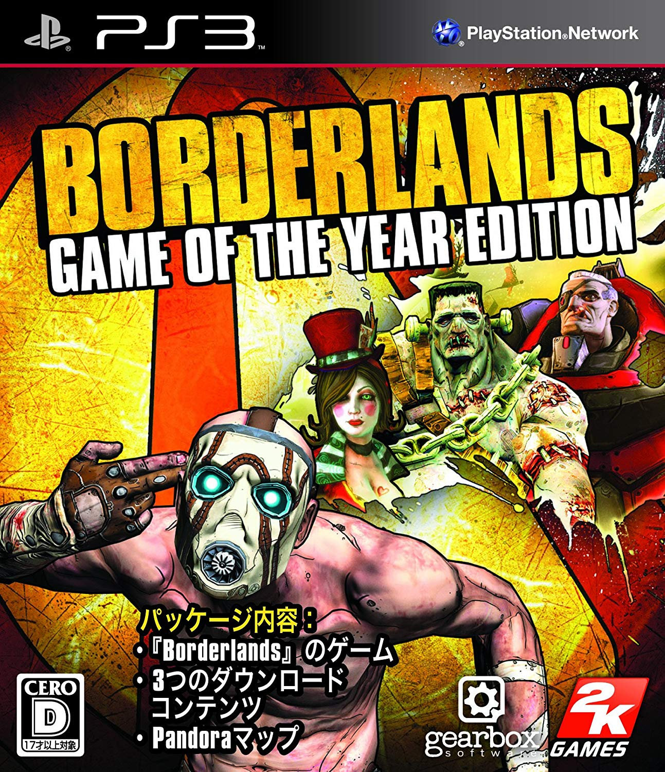 Borderlands Game Of The Year Edition - PlayStation 3 Játékok